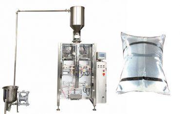 500g-2kg eetbare olie verpakkingsmachine