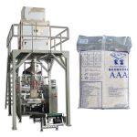 volautomatische korrel deeltjes voedsel rijst verpakkingsmachine