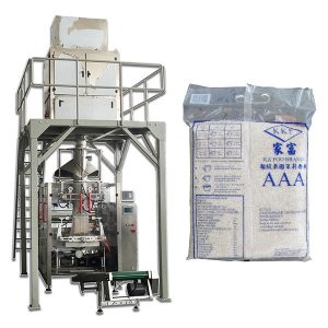 Volautomatische Korrel Deeltje Voedsel Rijst Verpakkingsmachine Prijs