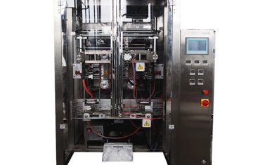 zvf-260q quad seal vffs machine
